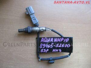 Лямбда-зонд на Toyota Aqua NHP10 1NZ-FXE 89465-52670