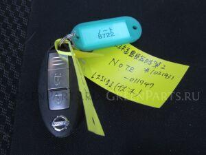 Ключ зажигания на Nissan Note HE-12,SNE-12 HR12DE EM57N2
