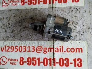 Стартер на Toyota Passo KGC10 1KRFE 28100-b1010