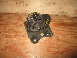 Подушка двигателя на Nissan Sunny FB15 QG15DE