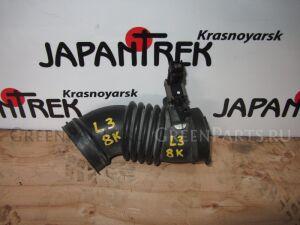 Патрубок воздушного фильтра на Mazda Mpv LY3P L3-VE