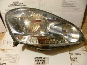 Фара на Toyota Ipsum ACM26 2AZ 44-32