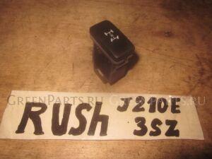 Кнопка на Toyota Rush J210E 3SZ