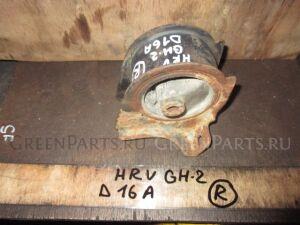 Подушка двигателя на Honda HR-V GH2 D16A