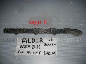 Крепление бампера на Toyota Corolla Fielder NZE141 1NZFE