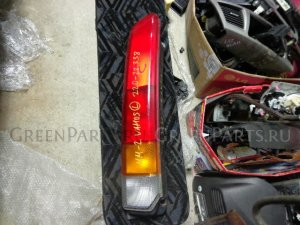 Стоп на Honda Vamos HM2 220-22338