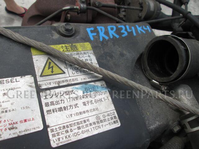 Кпп механическая на Isuzu FORWARD FRR34 6HK1
