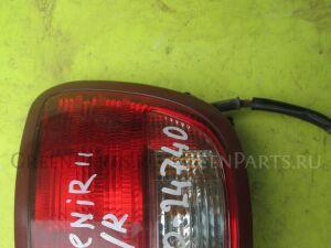 Стоп-сигнал на Nissan Avenir W11 220-24740
