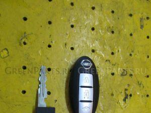 Ключ зажигания на Nissan Teana J32 VQ25(DE)