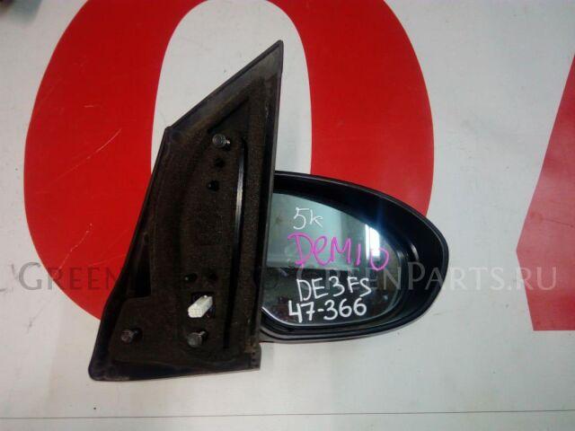 Зеркало на Mazda Demio DE3FS