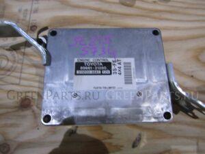 Блок управления efi на Toyota Carina ST215 3S-FE 6015734