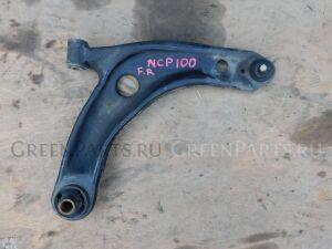 Рычаг на Toyota Ractis NCP100 1NZ-FE