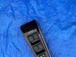Блок управления стеклоподъемниками на Toyota Camry AVV50