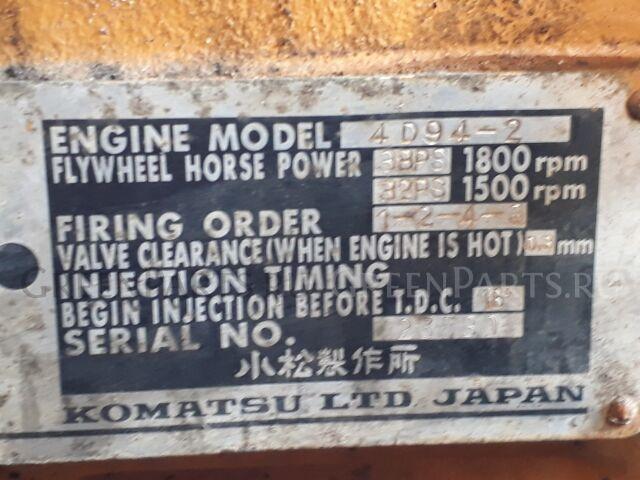 Двигатель 4d94-2 KOMATSU