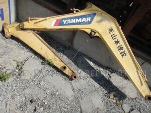 Стрела экскаватора Yanmar