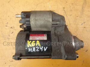 Стартер на Suzuki Wagon R MC22S K6A 3110076G10