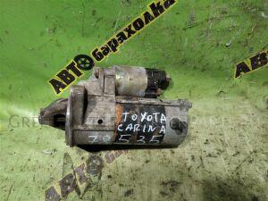 Стартер на Toyota Carina AT211 7A-FE