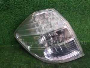 Стоп-сигнал на Honda Fit GP1 LDA P9883