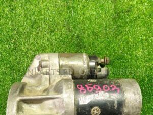 Стартер на Nissan Atlas SP2F23, SR4F23, SR8F23 QD32