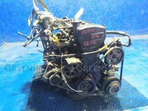 Двигатель на Toyota Caldina ET196 5E-FE 0269571