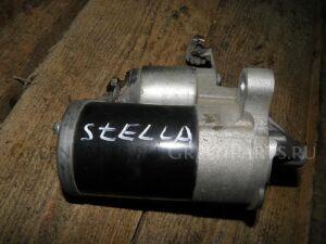 Стартер на Subaru Stella RN1 EN07