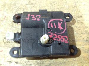 Сервопривод заслонок печки на Nissan Teana J32 VQ25DE 72552