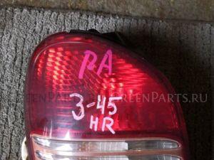Стоп-сигнал на Toyota Spacio AE-111 4A-FE