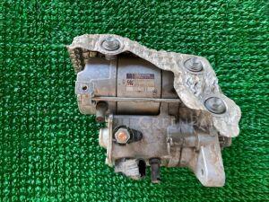 Стартер на Toyota LAND CRUISER PRADO, 4RUNNER, FJ CRUISER GRJ150, GRJ151, GRN285, GSJ15 1GRFE 28100-31131