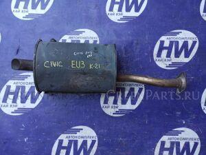 Глушитель на Honda Civic EU3 D17A