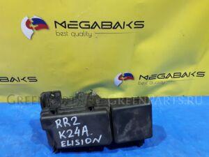 Блок предохранителей на Honda Elysion RR2 K24A
