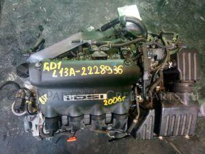 Двигатель на Honda Fit GD1 L13A 2228936