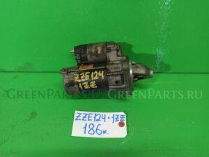 Стартер на Toyota Corolla ZZE124 1ZZ-FE