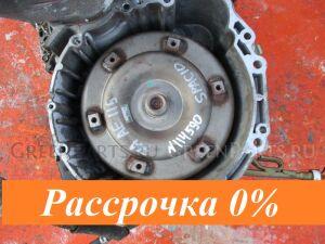 Кпп автоматическая на Toyota Corolla Spacio AE115 7A-FE A241H-02A