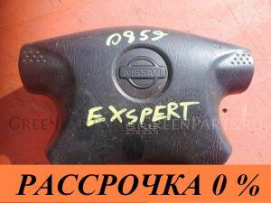 Подушка безопастности на руль на Nissan Expert VW11 QG18 K85104M500