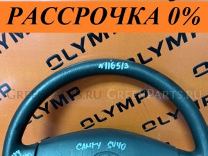 Подушка безопастности на руль на Toyota Camry SV40 4S-FE 45130-32360-B0