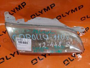 Фара на Toyota Corolla AE110 5A-FE 5691