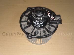 Мотор печки на Toyota Funcargo NCP20 1NZ-FE 194000-1060