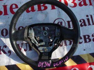 Руль на Mazda Demio DY3W ZJ