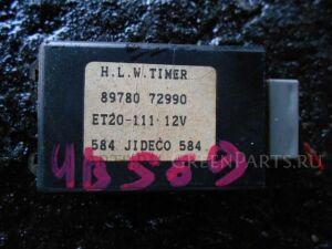 Реле на Isuzu Bighorn UBS69GW 4JG2
