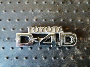 Эмблема на Toyota Rav4 ACA21, ACA28, CLA20, CLA21, ZCA26, ZCA25, ACA23, A 1AZFE, 1AZFSE, 2AZFE, 1CDFTV, 1ZZFE 7535142020