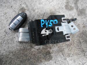 Ключ зажигания на Nissan Fuga PY50