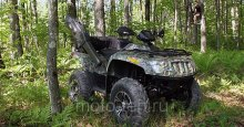 ARCTIC CAT 500 XT Camo ARCTIC CAT