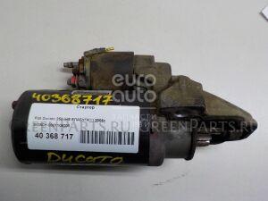 Стартер на Fiat ducato 250 (не елабуга!!!) 2006- 0001109205