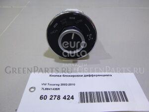 Кнопка на VW Touareg 2002-2010 7l6941435r