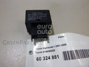 Реле на Toyota Highlander I 2001-2006 8198050020