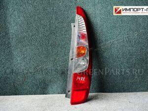 Стоп-сигнал на Mitsubishi Colt Z21A 4A90 P4914