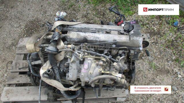 Двигатель на Nissan Presage U30 KA24DE KA24-850823X