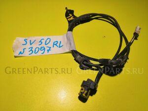 Датчик abs на Toyota Vista Ardeo ZZV50 3097 /