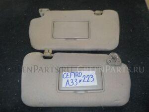 Козырек солнцезащитный на Nissan Cefiro A33 223 /
