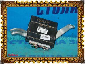 Блок управления abs на Toyota Camry ACV30 89540-33330